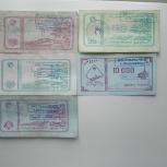Набор платежных купонов отз, 5 шт. разновид №6, 1998 г., Новосибирск
