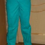 Продам женские летние брюки б/у, Новосибирск