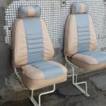 Продам кресла для катера, Новосибирск