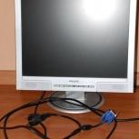 Монитор Philips 170A (б.у., исправный), Новосибирск