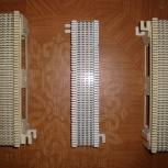 Продам кроссы для кроссирования телефонных кабелей, Новосибирск
