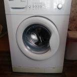 Продам стиральную машину веко, Новосибирск