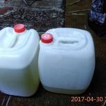 продам пластиковые канистры под воду или гсм, Новосибирск