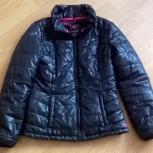 Продам демисезонную курточку, Новосибирск
