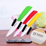Набор керамических ножей, керамические ножи, Новосибирск