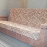 Продам диван-книжку в Академгородке., Новосибирск
