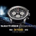 Часы Breitling Navitimer+ бокал Череп в подарок!, Новосибирск