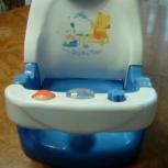 Новый стульчик для купания малышей, Новосибирск