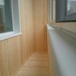 Остекление балконов без предоплаты, Новосибирск