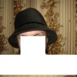 Шляпа женская новая, Новосибирск
