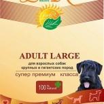 Корм супер-премиум класса для взрослых собак LiveRa Adult Large, Новосибирск