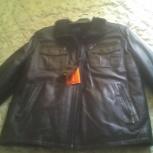 Куртка зимняя (кожа, мех таскана), Новосибирск