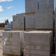 Сибит, бетолекс, кирпич, цемент, фанера, пеноплекс, рубероид, Новосибирск