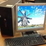Intel Core2Duo E6550 + ЖК монитор, без ЖК дешевле отдам, Новосибирск