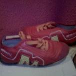 новые кроссовки, Новосибирск