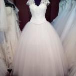 Великолепное свадебное платье, Новосибирск