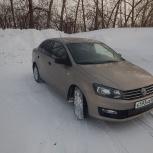 Аренда автомобиля в Новосибирске, Новосибирск