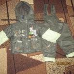 продам костюм демисезон. на мальчика, Новосибирск