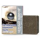 """Натуральное мыло ручной работы """"Черный жемчуг"""", Новосибирск"""