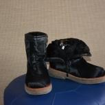 Обувь зимняя меховая, Новосибирск
