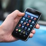 Купим ваш смартфон! iPhone Samsung Lenovo Nokia Sony, Новосибирск