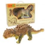 """Интерактивный динозавр """"Эуплоцефал"""" (ходит, рычит, двигает головой), Новосибирск"""