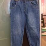 Продам джинсы р.92 Motercare, Новосибирск