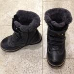 Зимний ботинки для мальчика р33, Новосибирск
