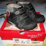 Детские ботинки SUPER FIT, Новосибирск