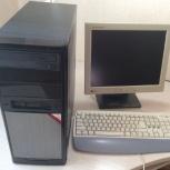 Продам компьютер в полном комплекте, Новосибирск
