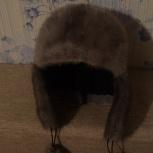 продам женскую зимнюю шапку ушанку, Новосибирск