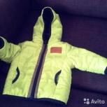 Куртка Zara 68, Новосибирск