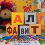 """Студия """"АЛФАВИТ """" Подготовка к школе и развитие способностей детей, Новосибирск"""