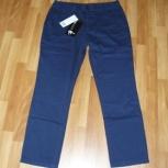 Новые мужские брюки hipczech laid back, Новосибирск