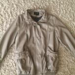 Продам куртка, Новосибирск