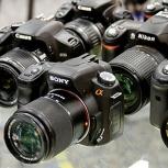 Продать фотоаппарат? Купим Ваш Зеркальный фотоаппарат Nikon Canon Sony, Новосибирск