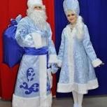 Костюм Деда Мороза и Снегурочки, Новосибирск