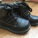 Осенние ботиночки, Новосибирск