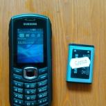 Неубиваемый телефон Samsung B2710 Xcover, Новосибирск