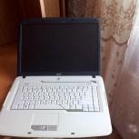 """Ноутбук 15.4"""" Acer 5315-для фильмов, Новосибирск"""