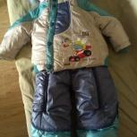 Продам детский зимний комбинезон, Новосибирск