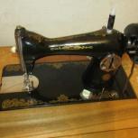 Швейная машинка Зингер, Новосибирск