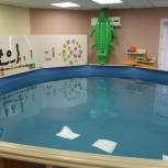 Продам детский бассейн, Новосибирск