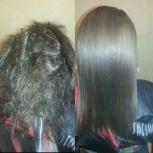 Кератиновое выпрямление волос, Новосибирск