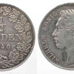 Вюртемберг 1/2 гульдена 1840 серебро, Новосибирск