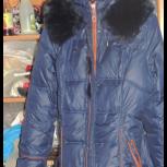 Продам пуховик зима магу выслать, Новосибирск