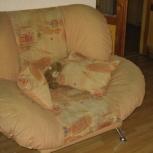 диван и кресло, Новосибирск