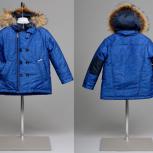 Новая зимняя куртка Шалуны для мальчика, Новосибирск