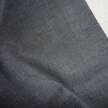 2 отреза серой х/б ткани, Новосибирск