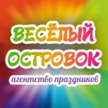 Аниматоры на выпускной в детский сад, школу, Новосибирск